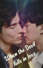 When the Devil falls in love (Tharn&Type) by Biridjonka