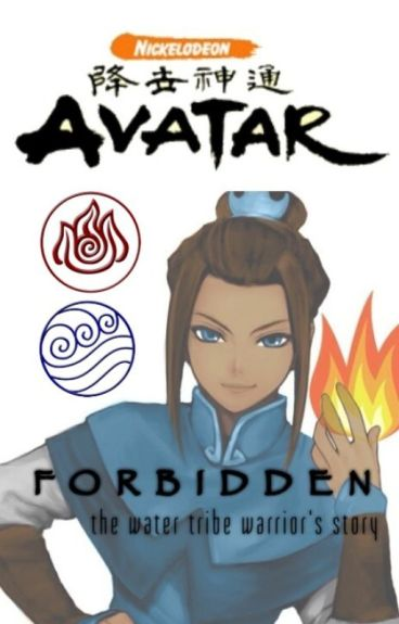 Forbidden | Avatar the Last Air Bender