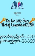 🔑Key For Little Stars🔑Writing Competiton(2020) by GoldenKeyBooks