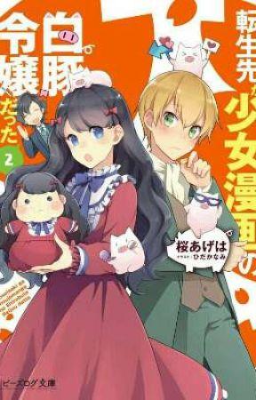 Tensei Saki ga Shoujo Manga no Shiro Buta Reijou datta by riri_hailla