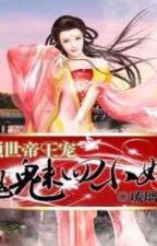 Favorit Kaisar: Miss Ghost Four [ END ] by xiao_yure19