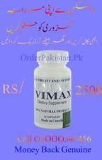 Original Canada,Vimax Pills Capsule In Pakistan,O3OOO343456,30 Capsules by AjmalJam