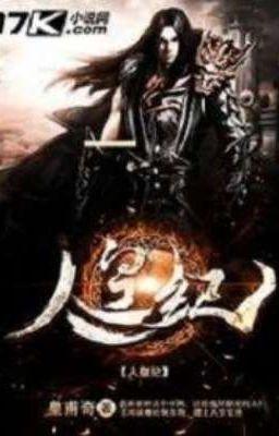 The Human Emperor 260 Fahrian Wattpad