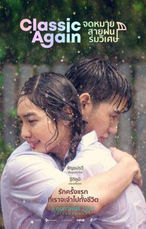ดูหนัง ออนไลน์ จดหมาย สายฝน ร่มวิเศษ (2020) HD-1080p by Desperado_King