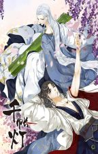 [BL] The light Behind a Thousand Curtains || Manhua terjemahan by Wei_Huanling