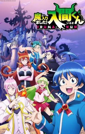 Welcome to Demon School! Iruma-kun Various x Celestial wizard reader by user14992466