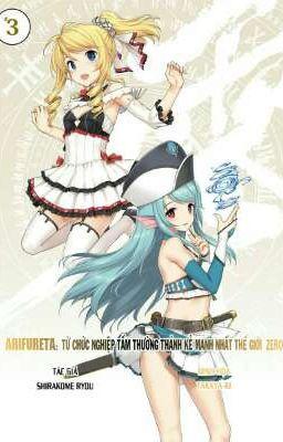 Đọc truyện Arifureta Shokugyou de Sekai Saikyou Rei