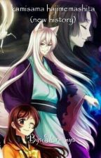 kamisama hajimemashita (new history) by Shiro_nya