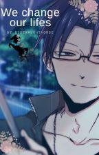 Kuboyasu Aren × Reader by Epona-Leona03