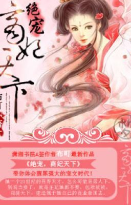 Đọc truyện Đệ nhất nữ tướng-xk,nu cuong-full