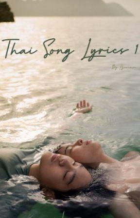 Thai Song Lyrics - (TharnType Ost) Kor Kae Tur (Hold Me Tight) - Off  Chainon/Mew Suppasit - Wattpad