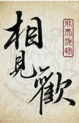 TƯƠNG KIẾN HOAN (201- HẾT )