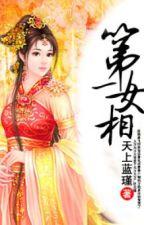 Tuyệt Sủng, Thương Phi Thiên Hạ - Xk - Cổ đại - Full by hanachan89