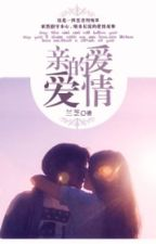 Thân ái tình yêu [HĐ-Trọng sinh-Sủng] (not cv) by YumiLing