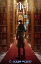Reader by ZixRelease