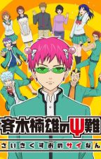 The Disastrous Life Of The Hero Saiki K [My Hero Academia X Saiki K Fanfiction] by shyaholicc