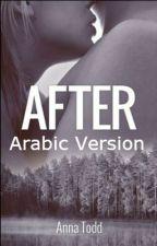 After Arabic Version by Arabictranslator98