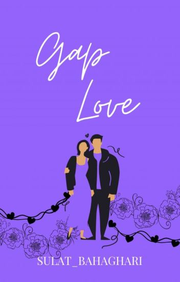 Gap Love [COMPLETED]