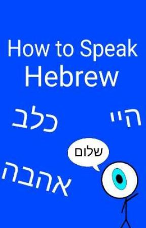 How to Speak Hebrew by Info_Eye