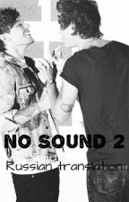 No Sound 2. by AnyaLS