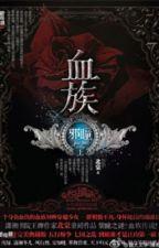 Tà Đồng - Xuyên Không, Dị Giới, Nữ Cường - Full by ThatThat20