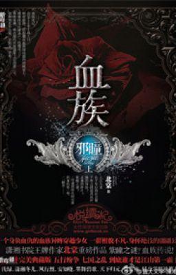 Đọc truyện Tà Đồng - Xuyên Không, Dị Giới, Nữ Cường - Full