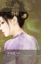 Thâm niên triệt (nữ tôn) by maplegirl