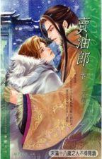 Mại Du Lang - Thiên Sứ J by YenNhienNhatTieu