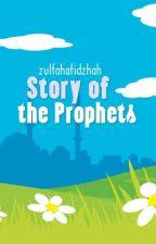 Story of the Prophets by zulfahafidzhah