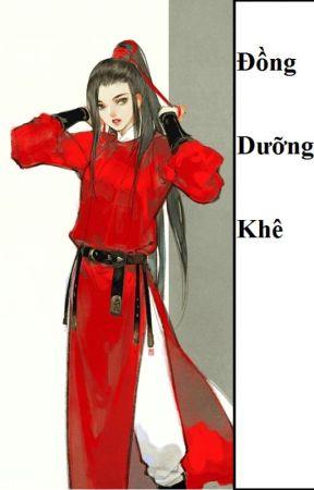 (BHTT) Đồng Dưỡng Khê - HOÀN by Kenshin_e