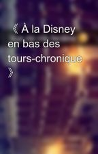 《 À la Disney en bas des tours-chronique 》 by Chroniques_world