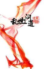 [BHTT] Loạn Thế Vấn Đạo - Tái Kiến Đông Lưu Thủy (Hoàn) by BachHopTT