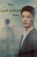 The last letter by Zinkalay
