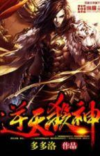 Dragon-Marked Warrior God by NorjsAlfon