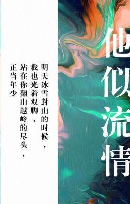 Đọc truyện  [Hoàn]  Hắn Tựa Lưu Tình-Ngụy Tùng Lương