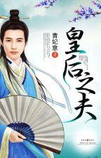 Empress's Husband by TaManna619