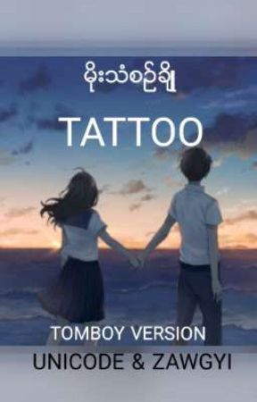 Tattoo (Tomboy Version) by MoeThansinCho