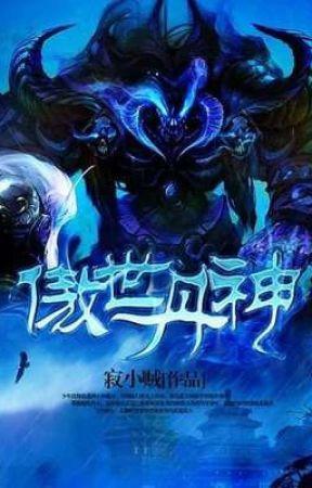 World Defying Dan God - WDG 2 by ceecill_