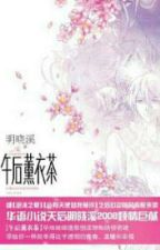 Wu Hou Xun Yi Cha (Completed) by LazyBum91