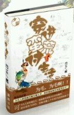 Xuyên Thấu Hoang Dã Kiếm Ăn - XK - Viễn Cổ - Thú Nhân - Full by dnth2004