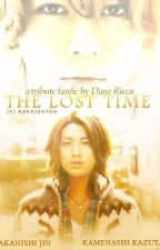 THE LOST TIME [Akame / Akakame] by ricca_sophia