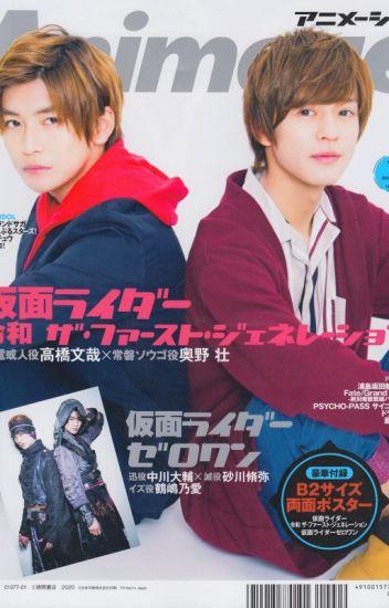 Đọc Truyện [Đam mỹ] [Kamen Rider] [Cao H] Khu vườn xinh đẹp thế giới đam mỹ Kamen Rider - Truyen4U.Net