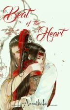 Beat of the Heart by Annathela