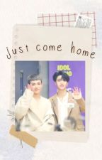 just come home // seongjoong by happyatiny