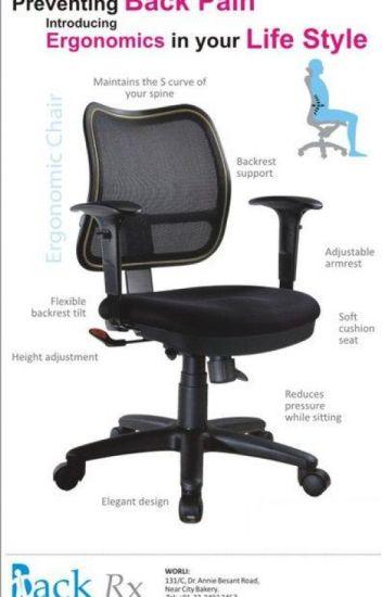 Office Chair For Back Pain Mumbai