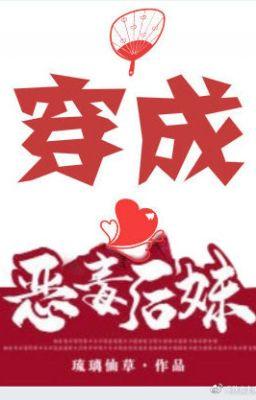 Đọc truyện Xuyên thành ác độc hậu muội - Lưu Ly Tiên Thảo
