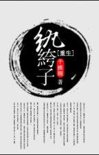 Trọng sinh hoàn khố tử - Thiên Khỏa Thụ by hanxiayue2012