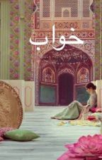 Khwab by Gumnam27