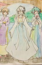 『Shiroï's art book』 by Shiroi_0531
