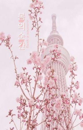 봄의 순간; a moment in spring by that_1_emokid